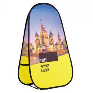 Bannière de sol Moscou