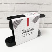 Branded Coffee Machines