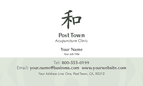 "Health And Beauty 2"" x 3.5"" Business Cards by Paul Wongsam"