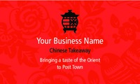 "Takeout 2"" x 3.5"" Business Cards by Paul Wongsam"
